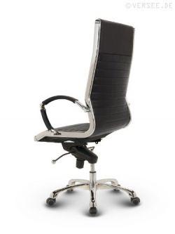 versee montreal high back b rostuhl b rostuhl test 24. Black Bedroom Furniture Sets. Home Design Ideas